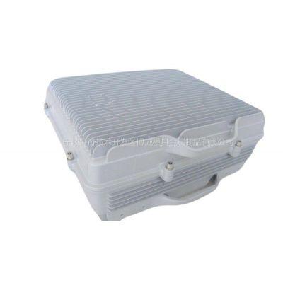 供应铸铝机箱  通信室外压铸铝机箱 (中号)