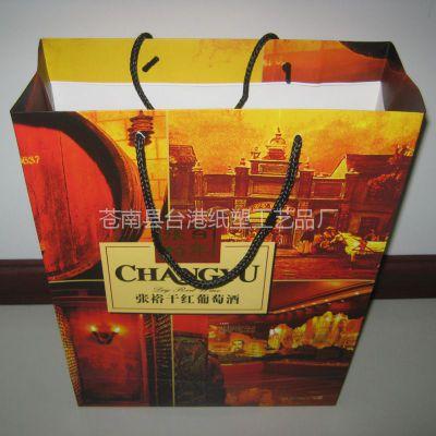 供应订做生产各类 红酒纸袋 礼品纸袋 手提袋