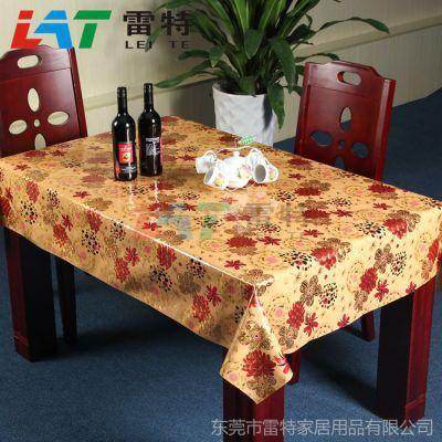 供应雷特家居 双面贴银压纹PVC桌布台布 ***懂得中国家庭用的好桌布 塑料桌布