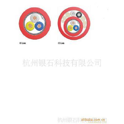 FANC-110SBH电缆+CC-Link总线电缆+三菱FANC-110SBH电缆