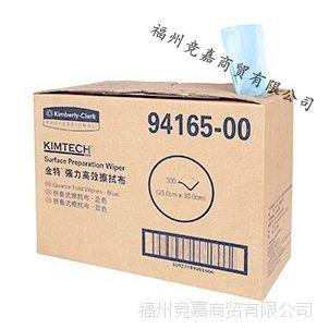 金佰利94165-00蓝色金特擦拭纸