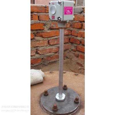 油田油库储罐用高液位报警器