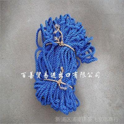 服装店绳网 墙壁装饰网 服装店绳子装饰 服装店装饰绳网细款网绳