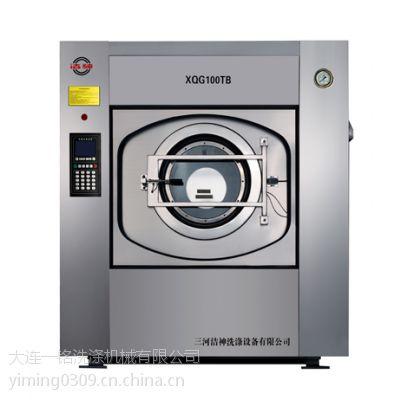 供应辽宁大连酒店洗衣房设备水洗机XGQ-70F