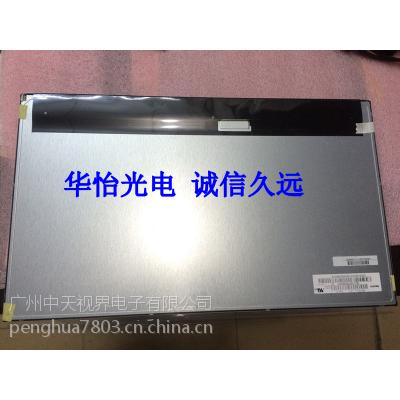 供应奇美21.5寸液晶屏M215HJJ-L30