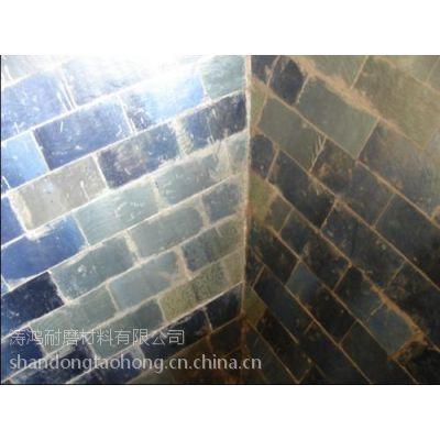 涛鸿耐磨材料(图)_压延微晶板施工工艺_上海压延微晶板