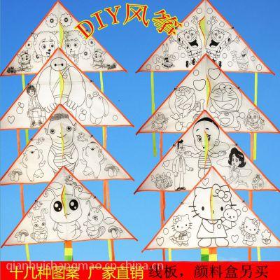 潍坊空白风筝手工DIY教学空白风筝 涂鸦儿童风筝 厂家直销批发
