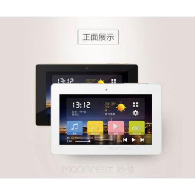 moonrest/妙悦MR-U9智能网络背景音乐系统产品,智能新品,7寸大屏,2.0HIFI立体声