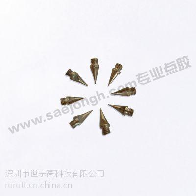 世宗高厂家直销武藏点胶机LCDLED高精密点胶针头0.3-0.8
