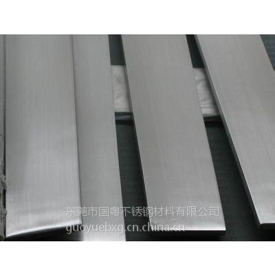 热轧酸白410不锈钢扁钢规格齐全