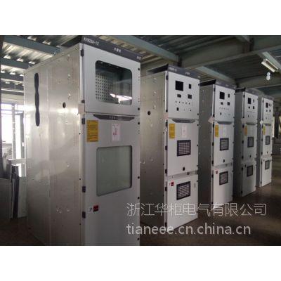 热销华柜 高低压开关柜壳体 高压计量柜 出线柜 进线柜 KYN28型开关柜