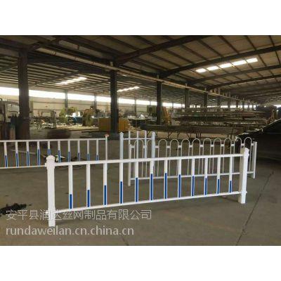 润达厂家生产安装厂区分隔护栏厂家,道路隔离护栏