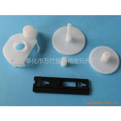 供应塑料齿轮,VCD塑料配件