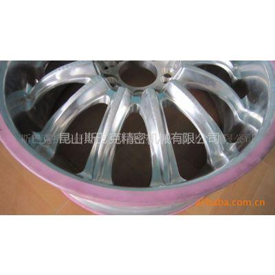 供应汽车轮毂合金铝异型工件面流体抛光镜面展示、挤压抛光、磨粒流