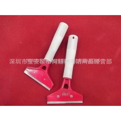 供应白云地板铲刀/白云云石铲刀/开荒保洁用云石铲刀片、地板铲刀片
