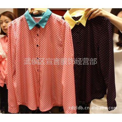 供应批发韩国正品代购女装撞色领小波点女式衬衫长袖打底衫 2F14