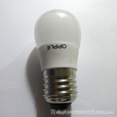 欧普正品照明灯 欧普心悦LED球泡5瓦 省电欧普LED节能灯泡光源