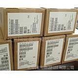 供应AP875A   HP存储M6625 P6300 300G/SAS/10K/2.5寸存储硬盘批发