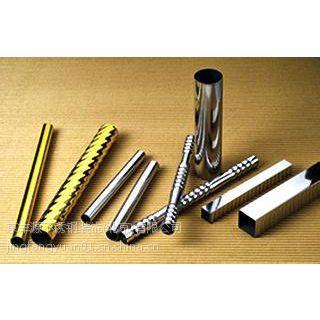 京丰源不锈钢装饰供应不锈钢方管/不锈钢管/不锈钢装饰管/不锈钢圆管