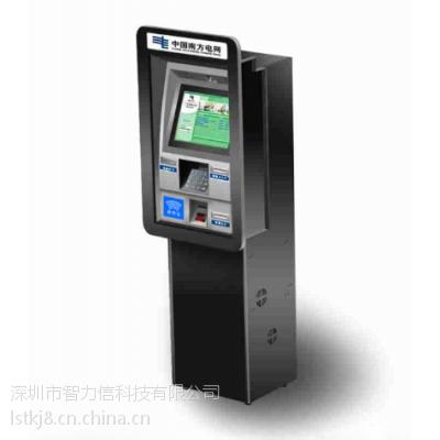 供应ATM取款机