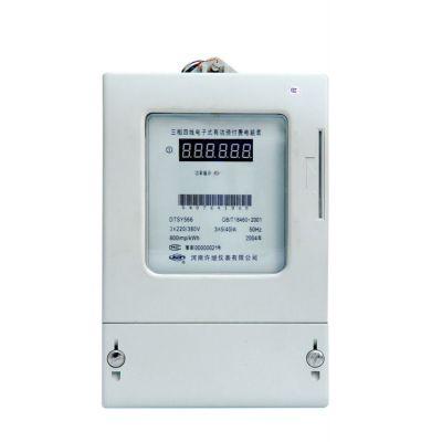 供应DTSY566_DSSY566_DTSY566三相电子式预付费电能表_许继预付费电能表