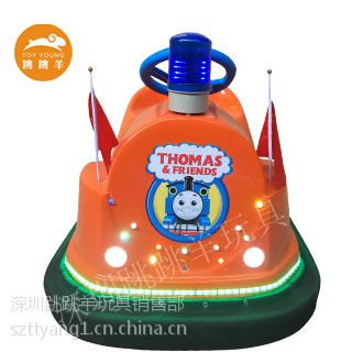 黑龙江广场儿童电瓶碰碰车新款报价 广场碰碰车厂家热销