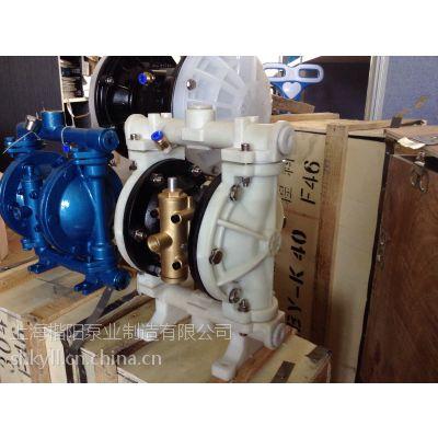 供应上海楷阳QBY-25KFF型气动隔膜泵