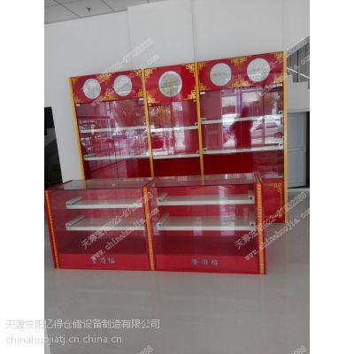 供应精品展柜 产品展示柜 烤漆展柜 厂家直销