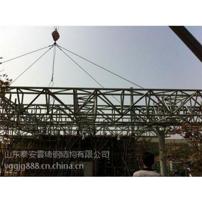 收费站轻钢结构,宿迁轻钢结构,雲琦钢结构(在线咨询)