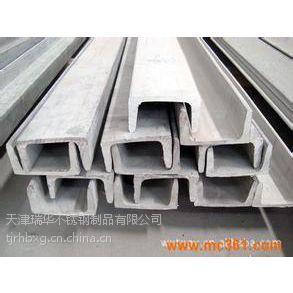 #特价批发#304太钢不锈钢槽钢规格10#-14-20-32-40-63#ABC圆钢板
