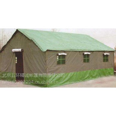 五环精诚施工帐篷 3* 4防风防雨铝合金帐篷质优价廉
