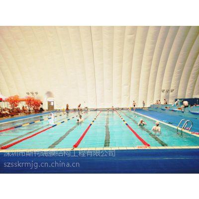 斯柯瑞游泳馆充气膜 张拉膜结构 充气膜结构 膜结构厂家 膜结构价格