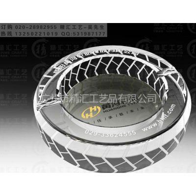 供应轮胎公司周年庆典纪念品,经销商会议纪念品,广州水晶烟灰缸厂家批发,广州水晶烟灰缸定做,汽车公司礼品