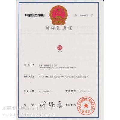 台湾億大减速机 ATC换刀马达 1.5HP 1.1kw AEV1100