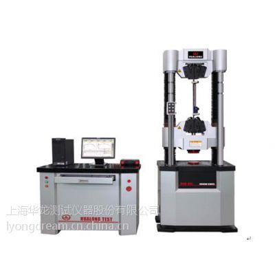 上海华龙微机控制电液伺服万能试验机(钢绞线)WAW-600/WAW-1000