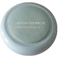 供应睿声拾音器L1802全向型拾音头高保真Realsd拾音器赤天电子