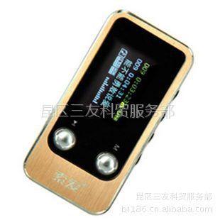 供应索爱数码运动mp3播放器正品特价 新款音乐可当u盘录音笔SA-640