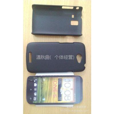 供应华为C8825D手机保护套 U8825磨砂硬壳 华为护盾 磨砂壳 多型号