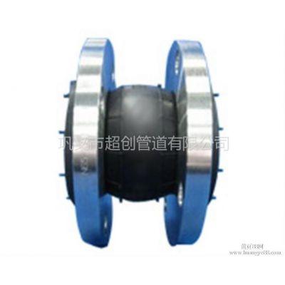 供应贵州遵义优质橡胶接头供应