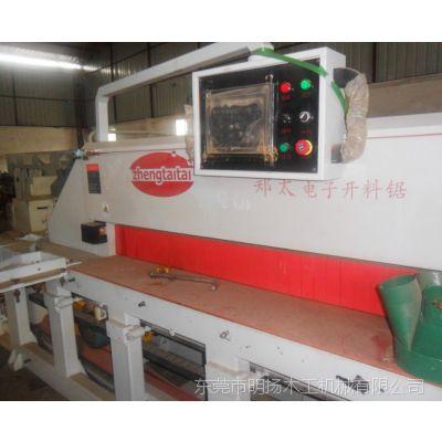 二手裁板机/深圳木工机械/二手机械设备买卖