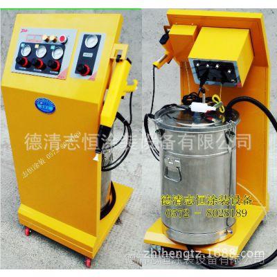静电涂装喷粉机,喷塑机.高压静电发生器