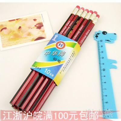 正品中华牌铅笔批发 6151 HB儿童小学生书写考试铅笔 带防伪