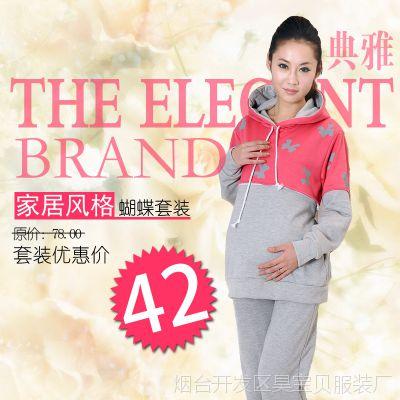 新款蝴蝶结孕妇哺乳衣套装月子服 孕妇卫衣套装 外贸原单一件代发