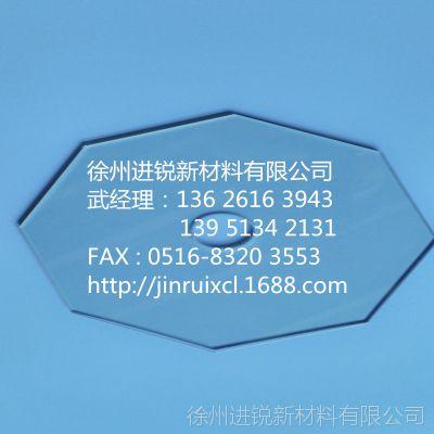 高精度深加工3mm透明PC耐力板