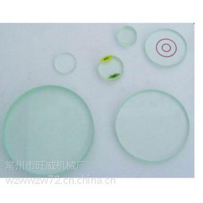 玻璃圆片,玻璃视镜,视油镜,钢化玻璃,油窗