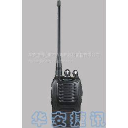 供应科立讯PT558S对讲机 酒店对讲机