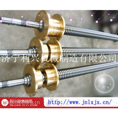 山东丝杠副加工/丝杆配螺母定做/丝杆丝母配合加工