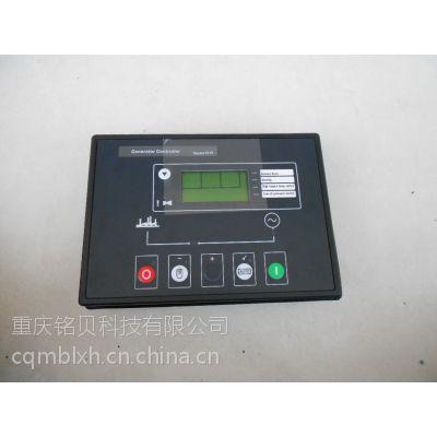 5110控制器、DSE5110控制器中文说明书、5110显示控制屏