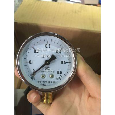 压力表 温州先宇供应卫生级 过滤器用压力表
