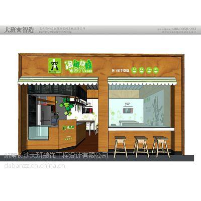 专业设计公司创新高效店铺装修大班智造为您服务
